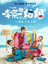 Hello, Mrs. Money China Movie