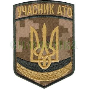 Учасник АТО NDU \Нарукавна емблема