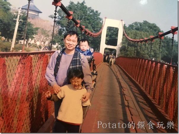 烏山頭吊橋