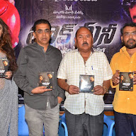 Black Money Audio Launch Stills (10).jpg