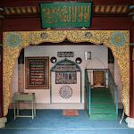 Mosquée Qingjing : salle de prière moderne