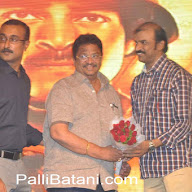 Kanche Audio Release Photos