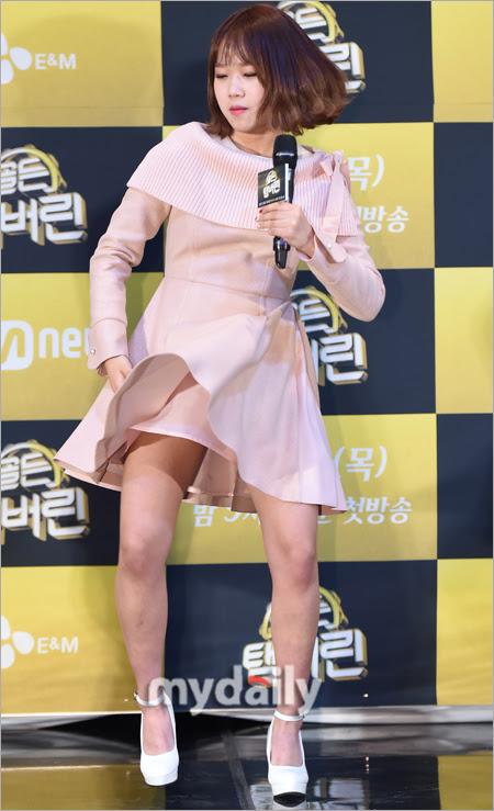 Choeyujeong