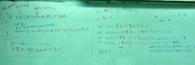 陣列變數和亂數的使用