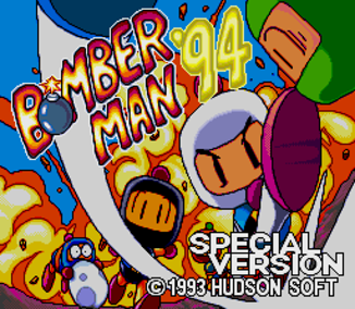 Bomberman 94 TKB (13)