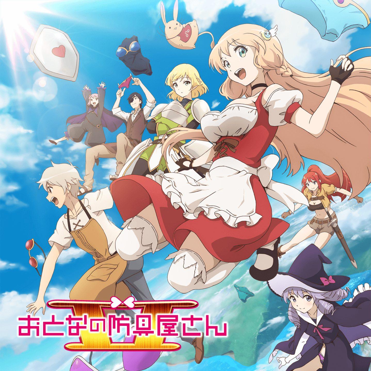 Visual anime Ladies & Gentlemen
