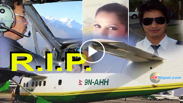 R.I. P. – Tara plane crash kills all 23 on board