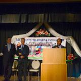Telangana Formation Day 2015 (1st Anniversary) - STA - Part 3 - DSC_2888.JPG
