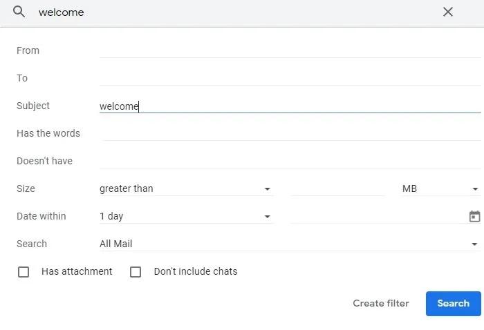 جميع حسابات البريد الإلكتروني مربع بحث Gmail