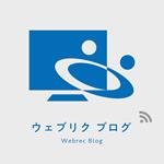 webrec-blog