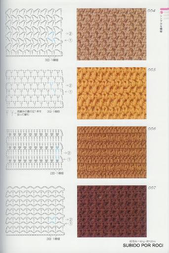 cuadros a crochet 0003
