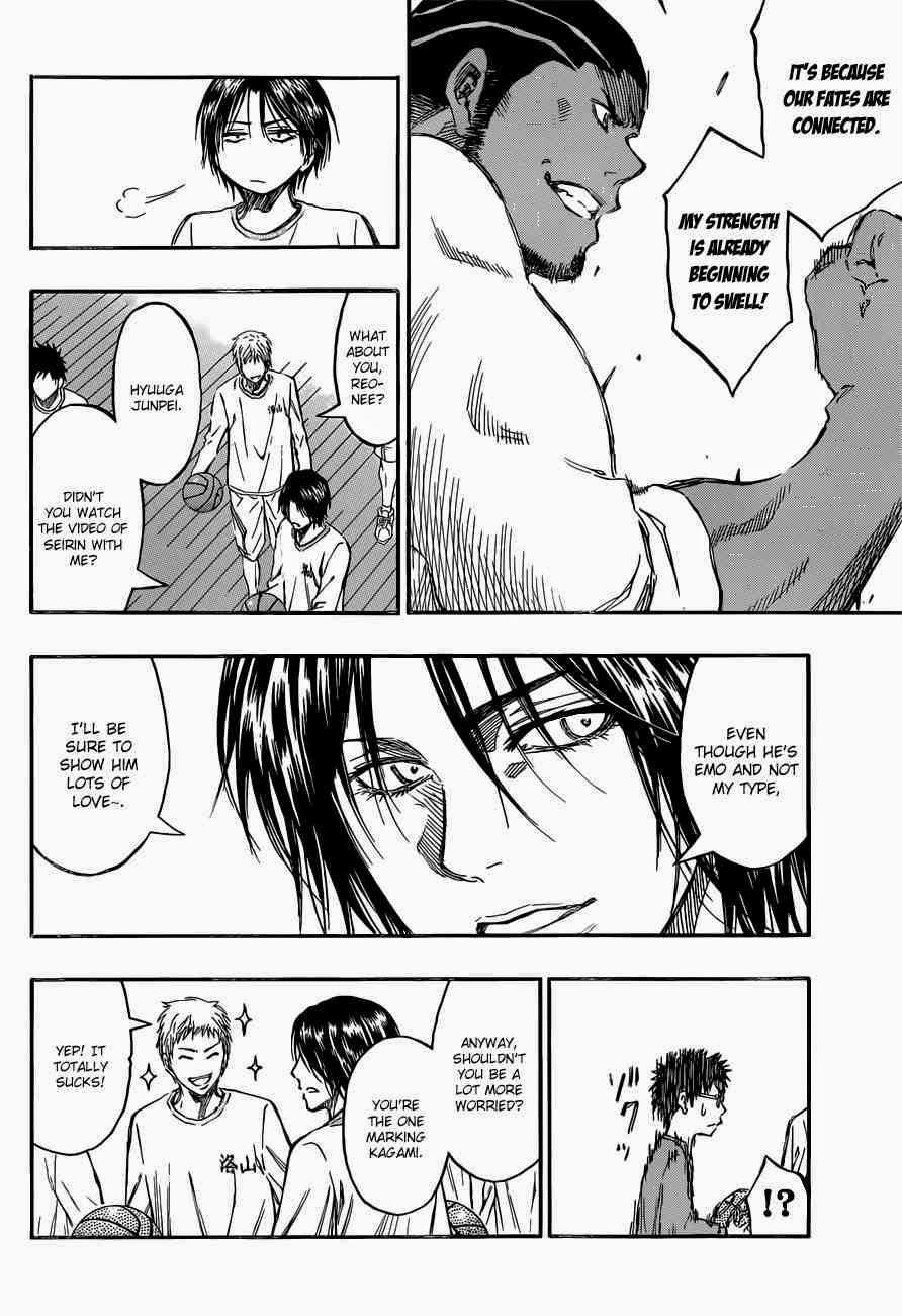 Kuroko no Basket Manga Chapter 230 - Image 18