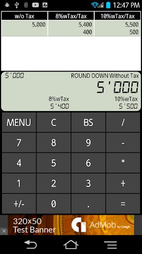 TaxCalculatorFree byNSDev 1.1.2 Windows u7528 1