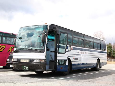 十和田観光電鉄「うみねこ号」 ・685 岩手山SAにて