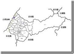 台中交通_省道61_thumb