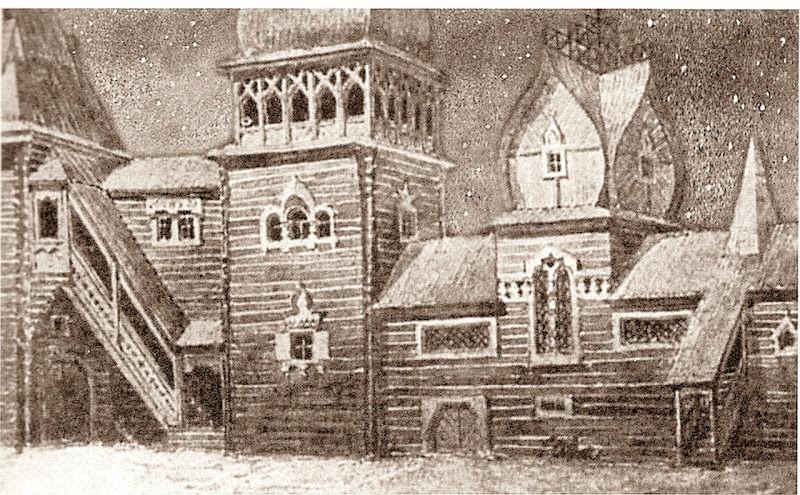 Славянская архитектура. Стиль 1
