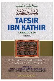 Tafseer bn Katheer Juz-amma part 30 | SHEIKH DAHIR JIBRIN DUKKU