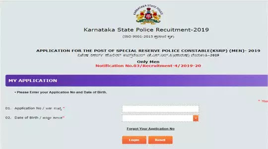 Reserve Police Constable (KSRP) & PC-IRB (Male) -218 Written Examination Admission Letter Published