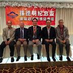 2014-11-17 孫德明紀念盃頒獎典禮