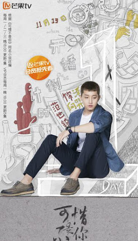 Where The Lost Ones Go / Unfortunately, Not You China Web Drama