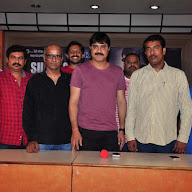 Terror Movie Success Meet Photos