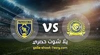 نتيجة مباراة النصر والتعاون اليوم 27-09-2020 دوري أبطال آسيا