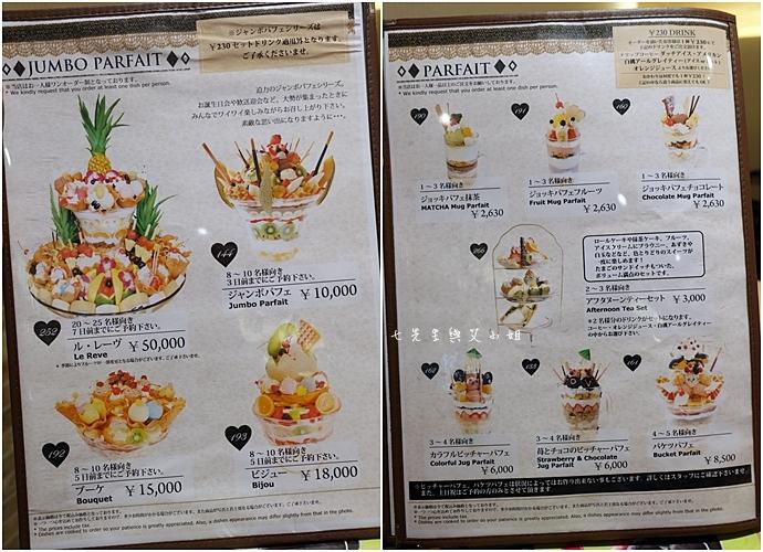 43 京都美食購物 超便宜藥粧店 新京極藥品、Karafuneya からふね屋珈琲
