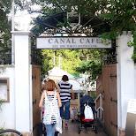 Canal Cafe since 1918 in Chiyoda, Tokyo in Chiyoda, Tokyo, Japan