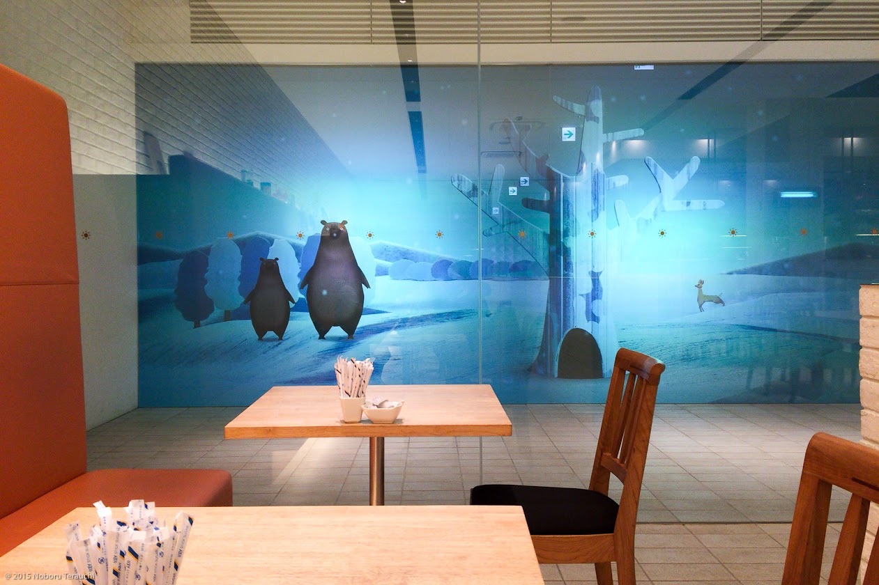 壁の動画アニメーション・森の動物たち