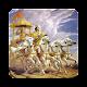 Bhagavad Gita - Kannada Download on Windows