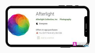 Afterlight App फोटो एडिटिंग ऐप डाउनलोड