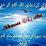 khawer zubair's profile photo