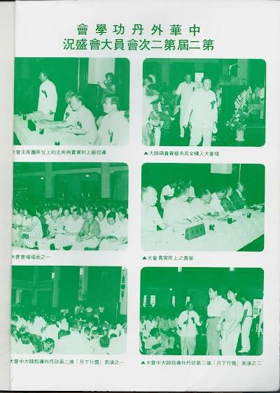 雜誌5-03.jpg