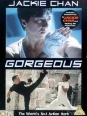 Phim Bản Lĩnh Đàn Ông - Gorgeous (1999)