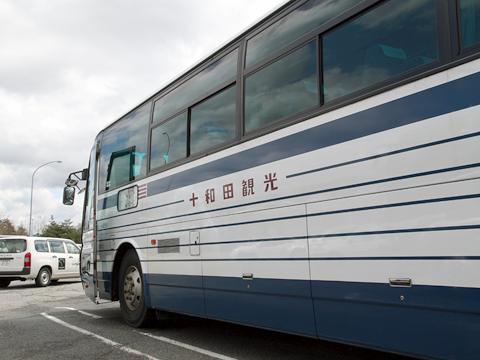 十和田観光電鉄「うみねこ号」 ・685 岩手山サービスエリアにて その2