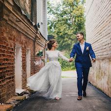 Wedding photographer Dmitriy Stenko (LoveFrame). Photo of 06.11.2017