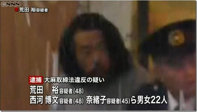 長野大麻22人逮捕n03