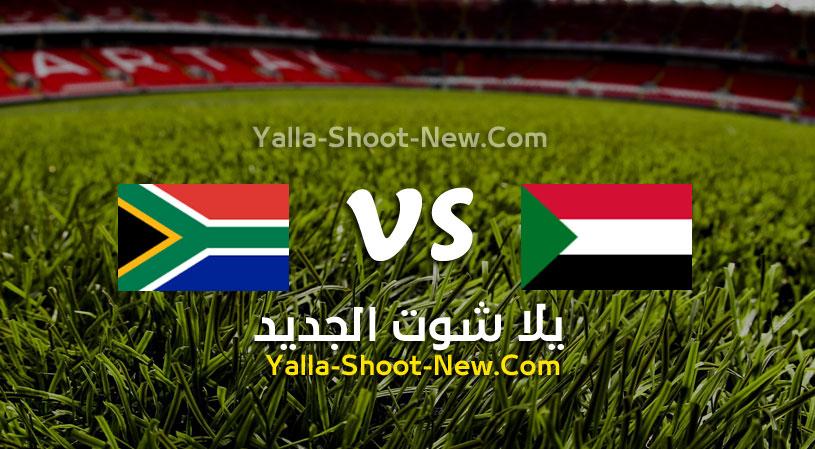 مباراة السودان وجنوب إفريقيا