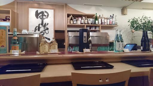 KAI, Blasius-Hueber-Str. 15, 6020 Innsbruck, Österreich, Sushi Restaurant, state Tirol