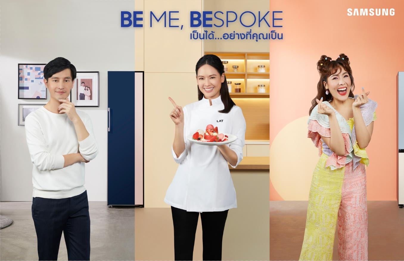 """ออกแบบการใช้ชีวิตให้ """"เป็นได้...อย่างที่คุณเป็น"""" ในมุมมองแก๊ป - ลัท - ไอซ์ผ่านงานโฆษณาล่าสุดจาก Samsung BESPOKE"""