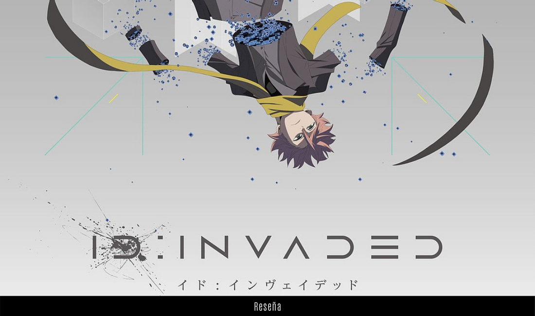 ID: Invaded | Reseña - 13 Fotogramas
