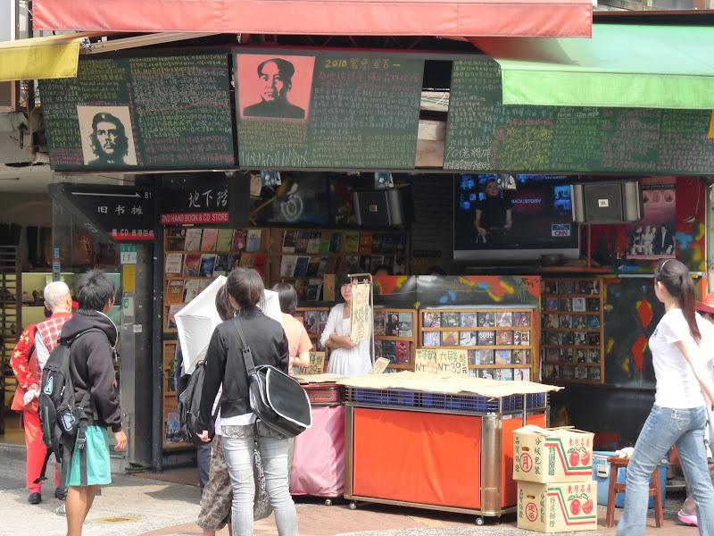 Un lieu unique a Taipei