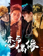 My Idol China Web Drama