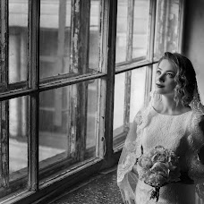 Wedding photographer Ekaterina Trifonova (Trifonova). Photo of 02.08.2017