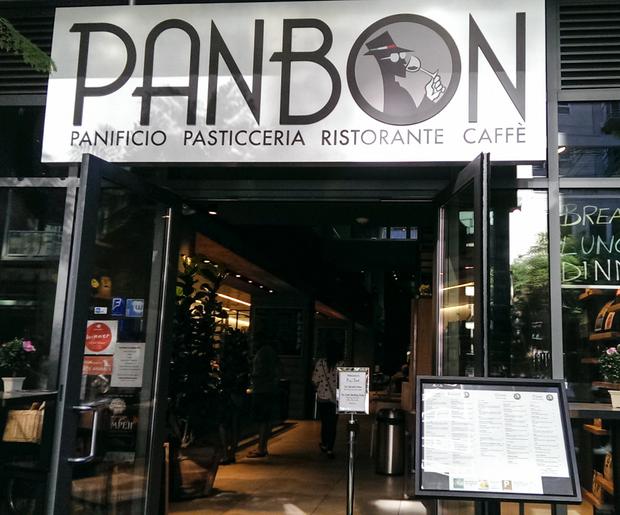 photo of the outside of Pan Bon