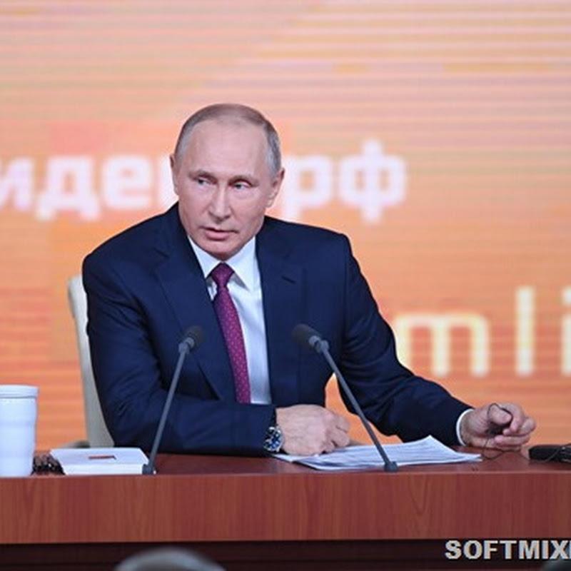 Самые яркие цитаты с пресс-конференций Путина