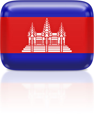 Cambodian flag clipart rectangular