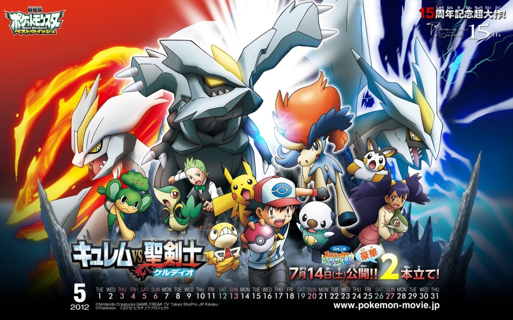 Phim Pokemon Movie 15: Kyurem VS Thánh kiếm sĩ Keldeo - Pokémon Movie 15: Kyurem vs. the Sword of Justice