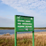 20140503_Fishing_Babyn_014.jpg