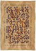 Josh Norton - Charging An Enochian Tablet